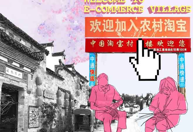 """Digitally rendered Chinese gate and the words """"Welcome To E-commerce Village"""" with a computer's pointing finger cursor icon hovering nearby. Two figures below are working with their hands. A black-and-white photograph of a street and low building with a cart in front provides the background."""